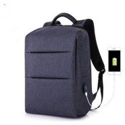 حقيبة الظهر الذكية - كحلي