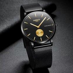 ساعة نيبوسي المميزة